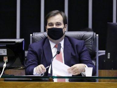 """""""PL que garante saque emergencial do FGTS será votado com urgência"""", diz Maia"""