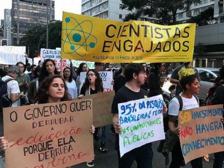 Plano Meirelles que retira recursos das universidades paulistas e Fapesp é um erro, dizem Cientistas Engajados