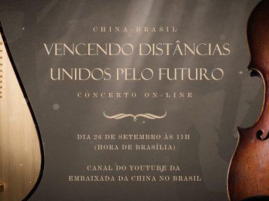 Concerto simultâneo com o Brasil celebra 71º aniversário da Revolução Chinesa