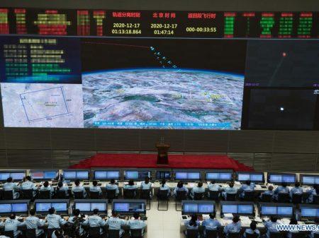 Missão espacial da China retorna com as primeiras pedras da Lua em 44 anos