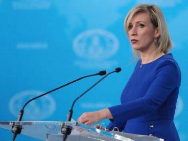 Apoio a ato anti-governo por embaixada dos EUA é ingerência nos assuntos da Rússia