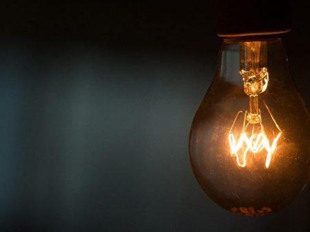 Com aval do governo, conta de luz ficará mais cara