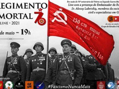 O Dia da Vitória é comemorado no Brasil com live neste domingo