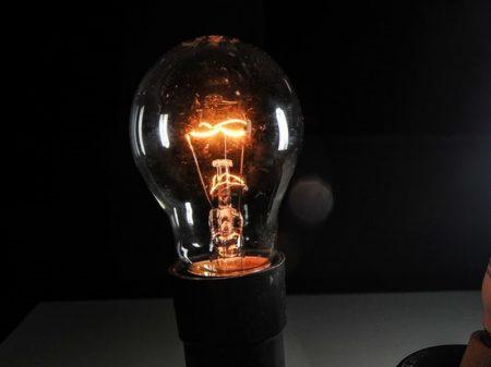 Com aval do governo, conta de luz fica mais cara