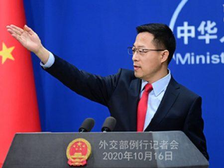 Relações entre China e Rússia estão 'sólidas como rocha', afirma Pequim