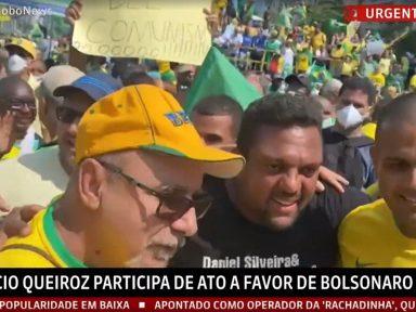 Amigo de Bolsonaro e Queiroz, Chagas Bola ganha cargo no governo do Rio de Janeiro