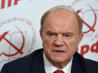 Partido de Putin é o mais votado e comunistas os que mais crescem nas eleições russas